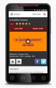 Appli mobile Androïd UniversCiné - fiche film smartphone