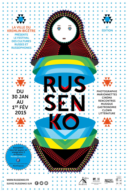 L'affiche du Festival RussenKo 2015